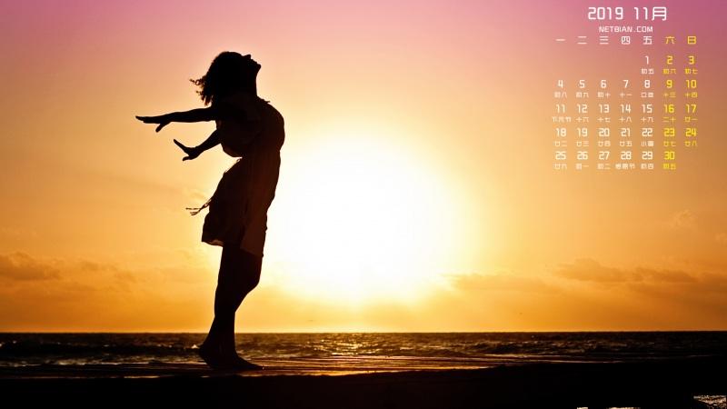 日出海灘女子2019年11月