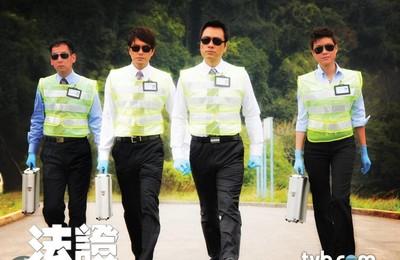 法證先鋒影視電視劇TVB