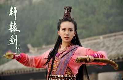 影視熱映中國神話軒轅劍